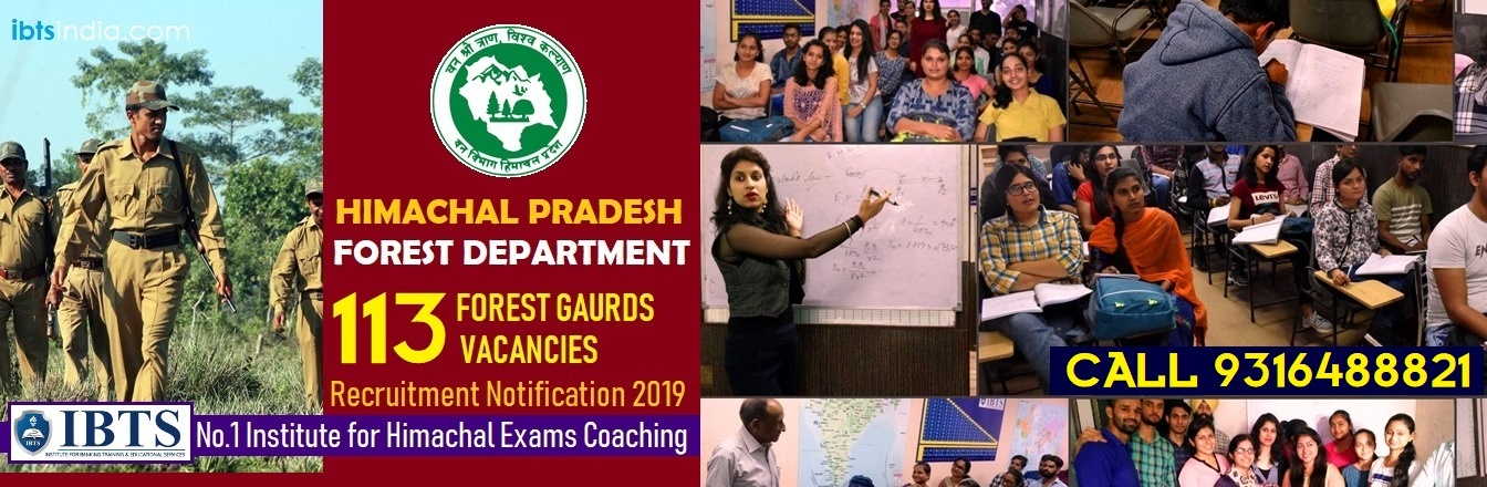 HP Forest Guard Coaching in Chandigarh