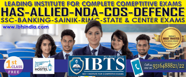 Best CDS Coaching in Chandigarh