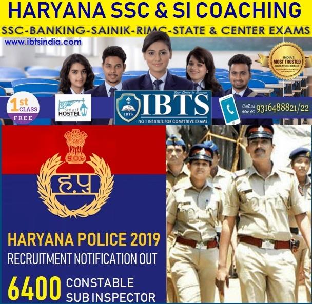 Best Haryana Police Coaching in Chandigarh