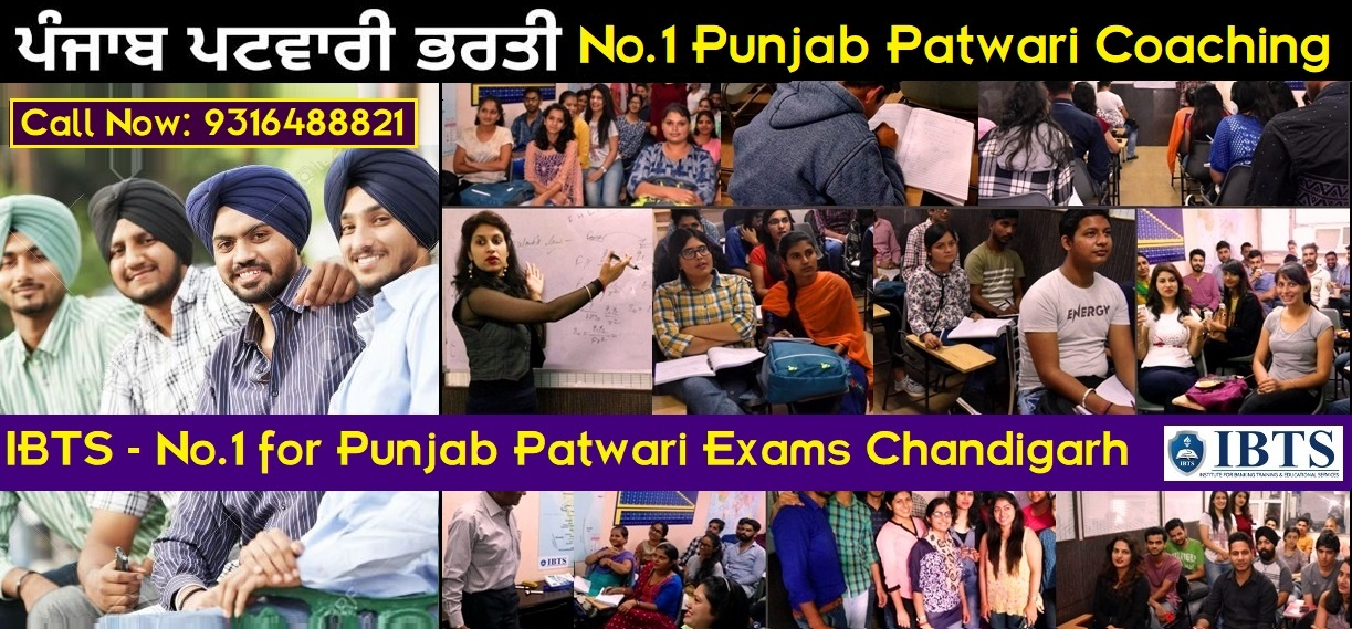 Best Punjab Patwari Coaching in Chandigarh