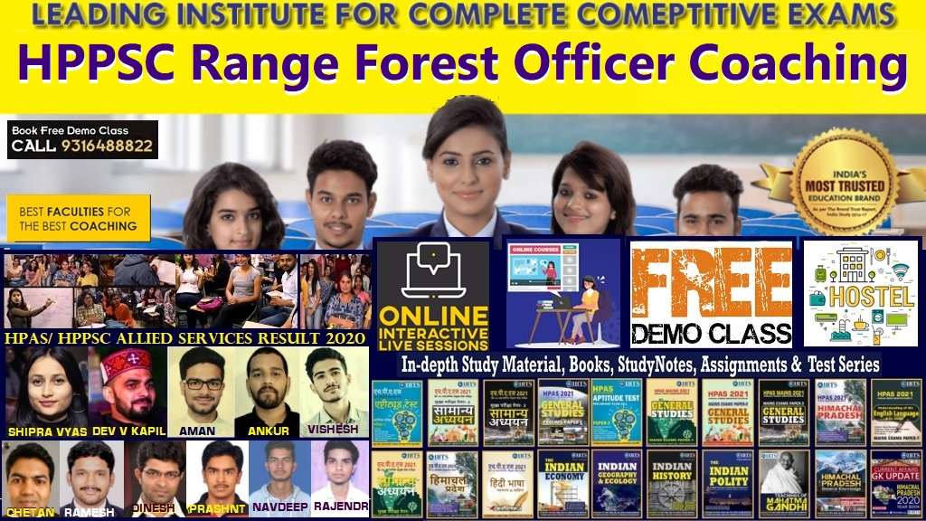 HP Range Forest Officer Coaching in Chandigarh IBTS: 9316488821
